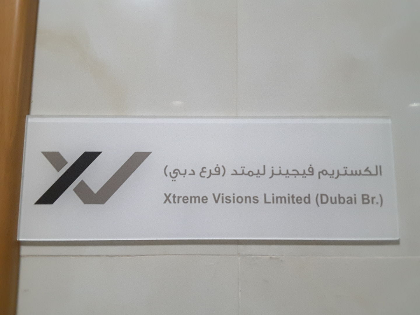 HiDubai-business-xtreme-visions-limited-b2b-services-business-consultation-services-business-bay-dubai-2
