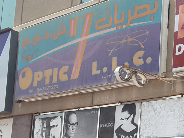 HiDubai-business-optic7-shopping-watches-eyewear-oud-metha-dubai-2