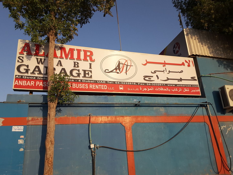 Walif-business-alamir-swabi-garage