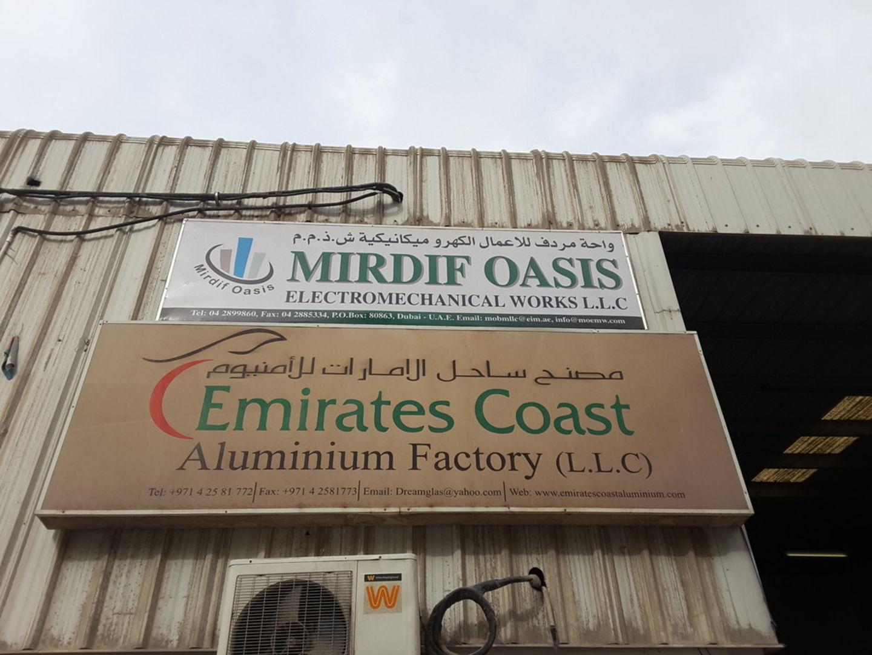 HiDubai-business-emirates-coast-aluminium-factory-construction-heavy-industries-chemical-metal-companies-al-qusais-industrial-3-dubai-2