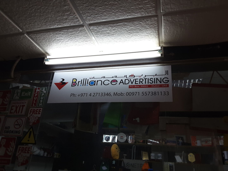 HiDubai-business-brilliance-advertising-b2b-services-printing-typing-services-al-murar-dubai-2