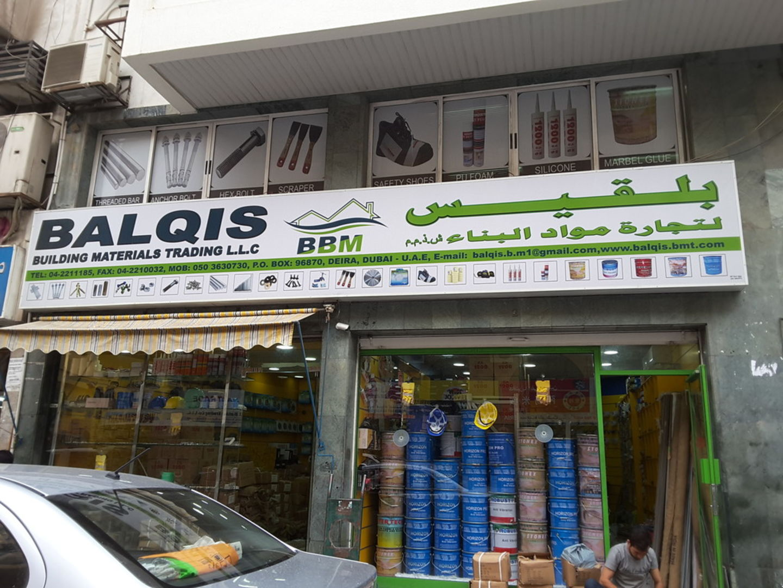 HiDubai-business-balqis-buidling-materials-trading-home-construction-renovation-materials-naif-dubai-2