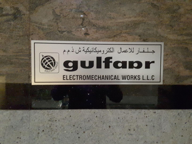 HiDubai-business-gulfaar-electromechanical-works-home-handyman-maintenance-services-hor-al-anz-east-dubai-2