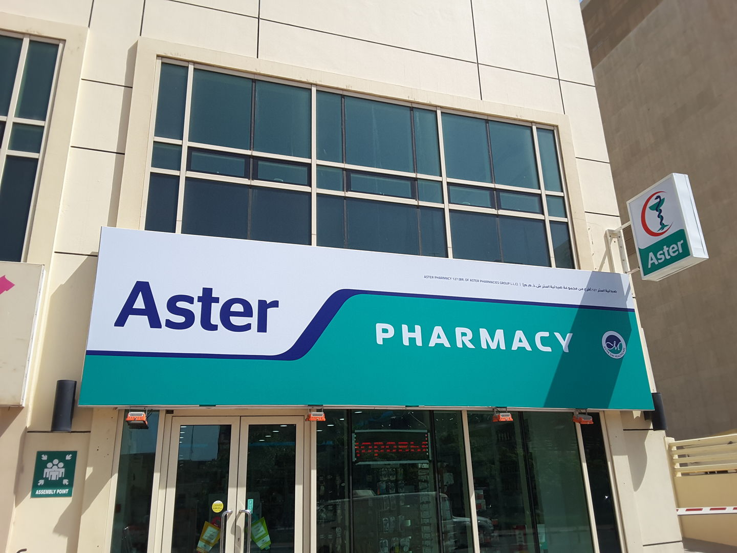 HiDubai-business-aster-pharmacy-beauty-wellness-health-pharmacy-jumeirah-beach-residence-marsa-dubai-dubai-5