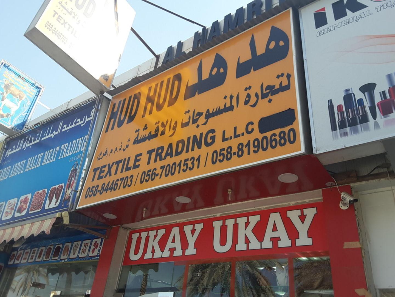 HiDubai-business-hud-hud-textile-trading-shopping-apparel-hor-al-anz-dubai-2