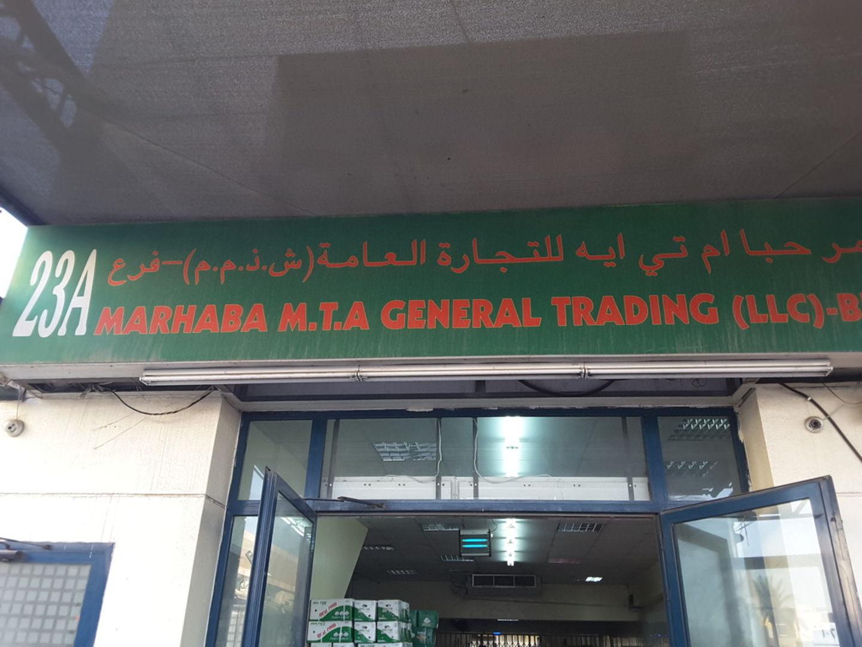 HiDubai-business-marhaba-m-t-a-general-trading-b2b-services-food-stuff-trading-ras-al-khor-industrial-3-dubai-2