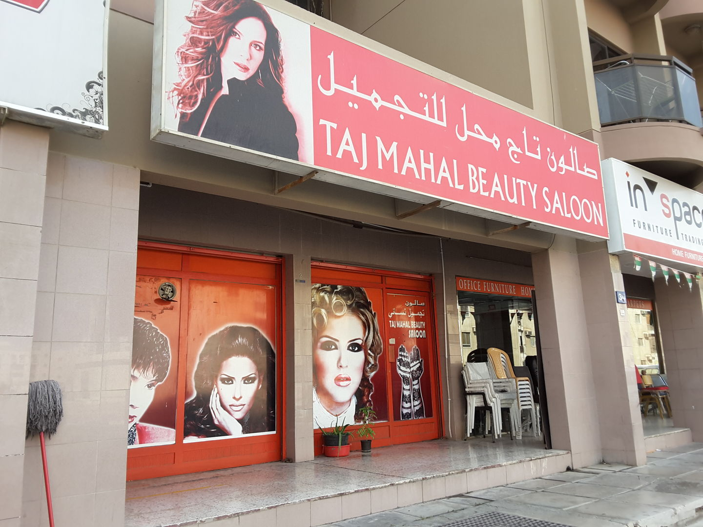 HiDubai-business-taj-mahal-beauty-saloon-beauty-wellness-health-beauty-salons-al-karama-dubai-2