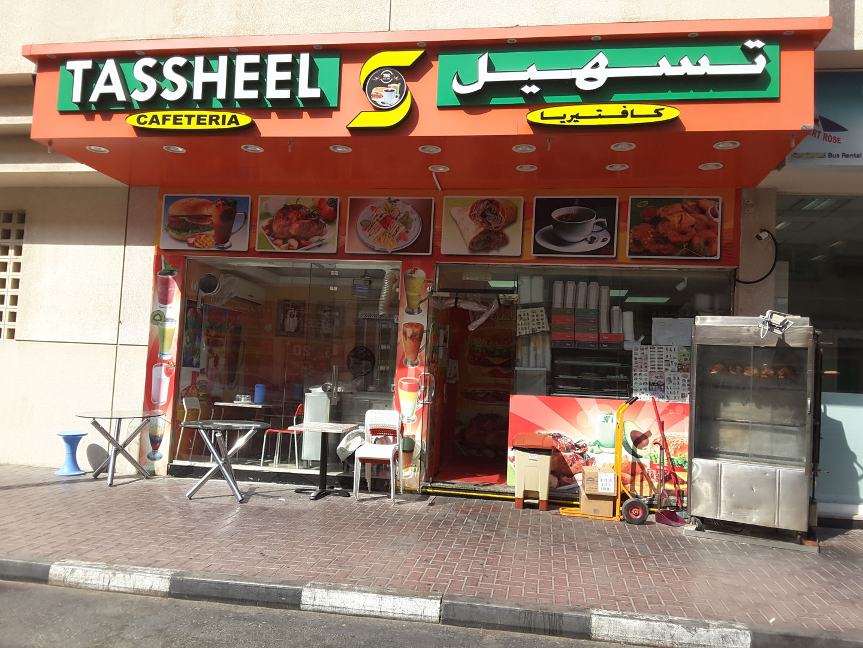 HiDubai-business-tassheel-cafeteria-food-beverage-cafeterias-al-karama-dubai-2