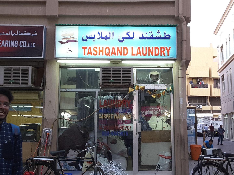 HiDubai-business-tashqand-laundry-home-laundry-al-fahidi-al-souq-al-kabeer-dubai-1