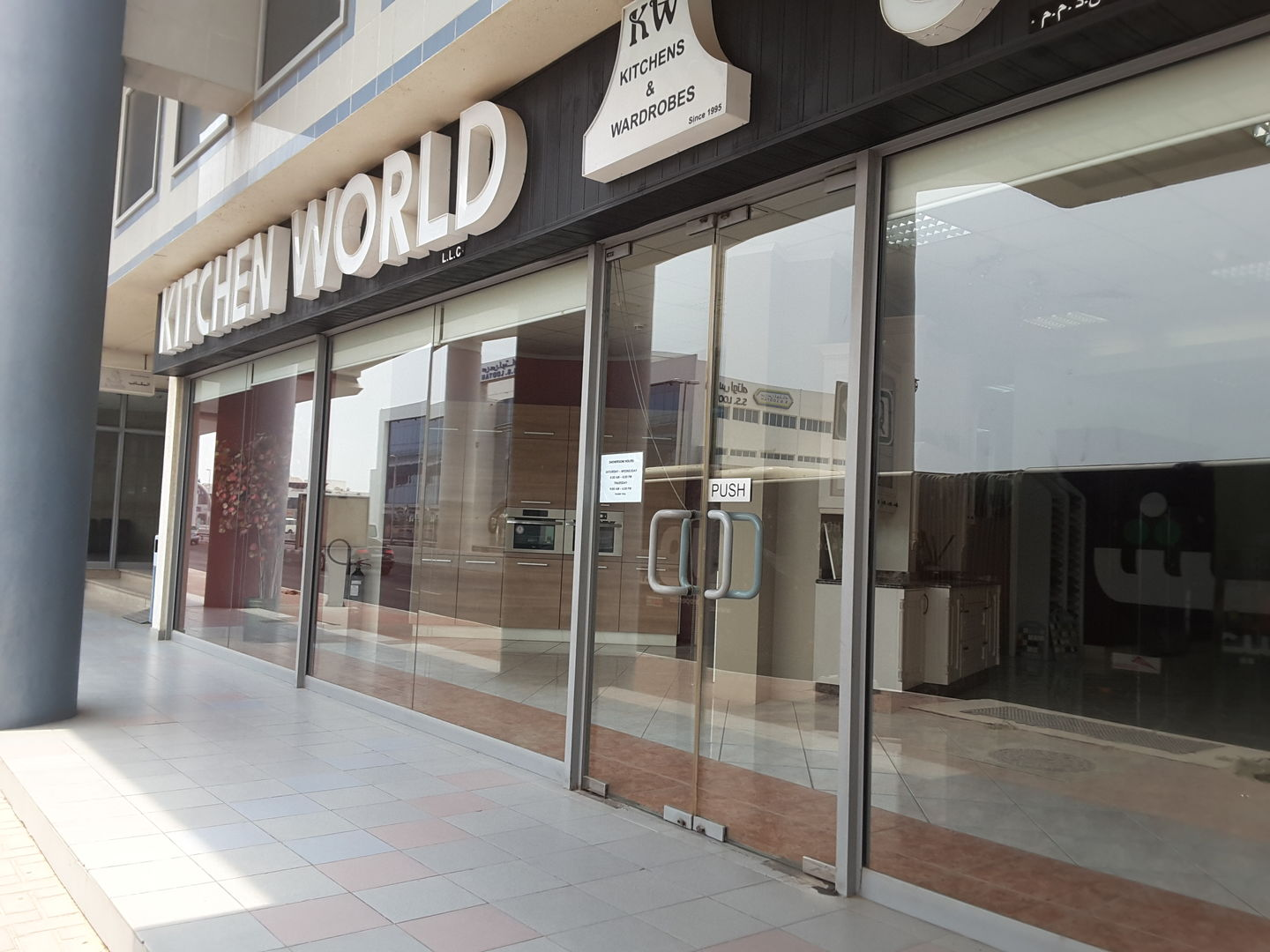 Kitchen World, (Kitchen & Dining) in Hor Al Anz, Dubai