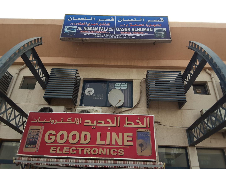 HiDubai-business-qaser-alnuman-general-trading-food-beverage-supermarkets-hypermarkets-grocery-stores-ras-al-khor-industrial-3-dubai-2