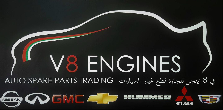 HiDubai-business-v8-engines-auto-spare-parts-trading-b2b-services-distributors-wholesalers-al-quoz-industrial-3-dubai