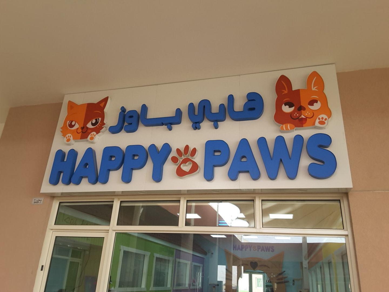 HiDubai-business-happy-paws-animals-pets-plants-animal-breeding-centres-warsan-3-dubai-2