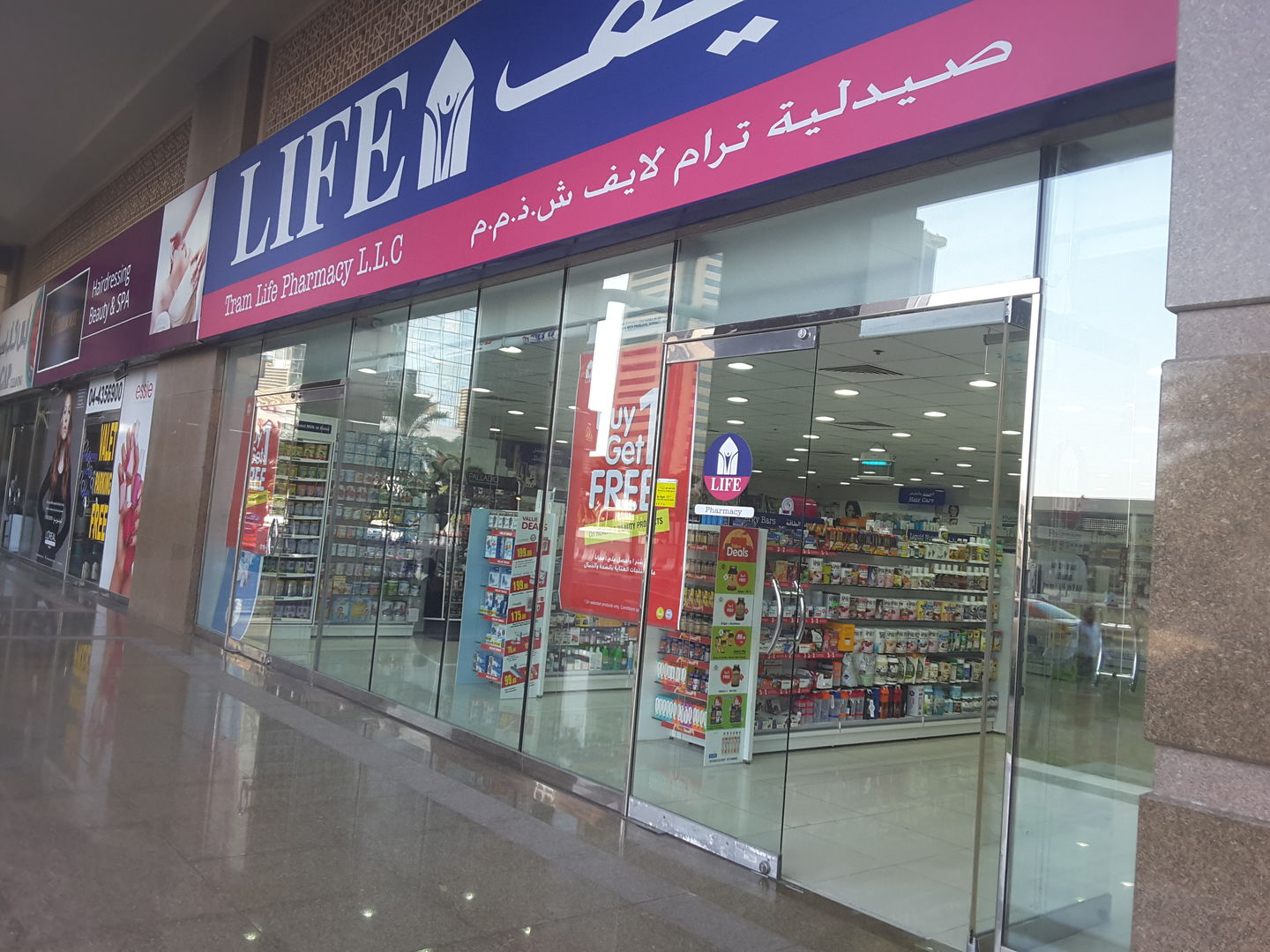 HiDubai-business-life-pharmacy-tram-life-pharmacy-beauty-wellness-health-pharmacy-dubai-marina-marsa-dubai-dubai-2