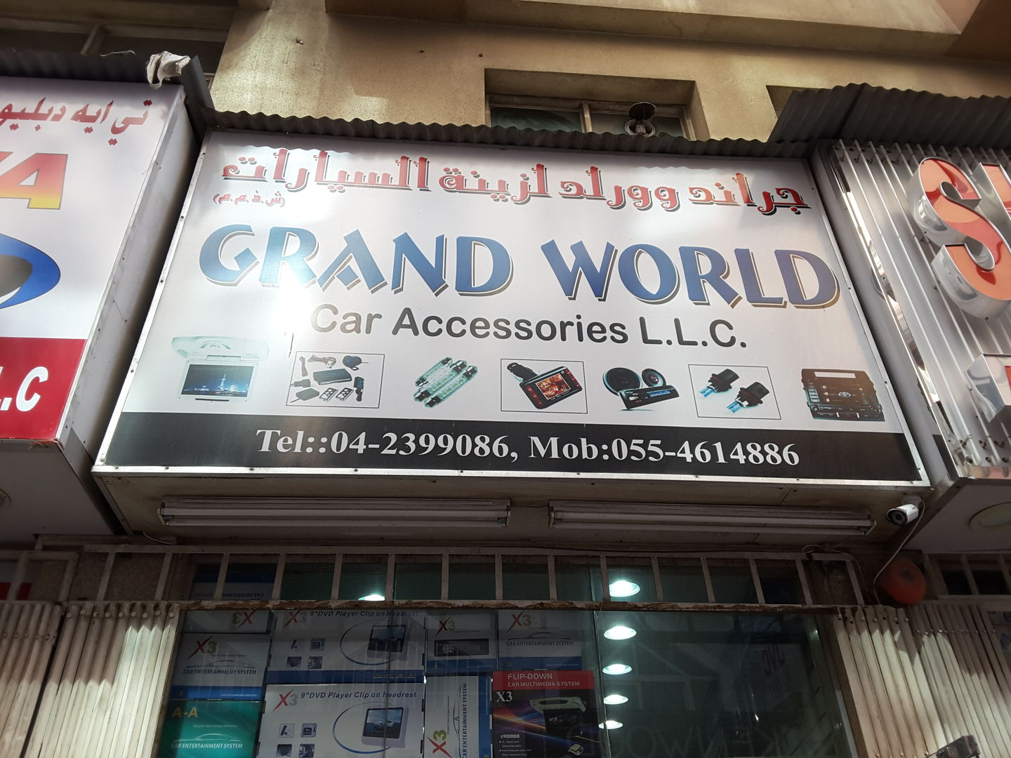 HiDubai-business-grand-world-car-accessories-b2b-services-distributors-wholesalers-ayal-nasir-dubai-2