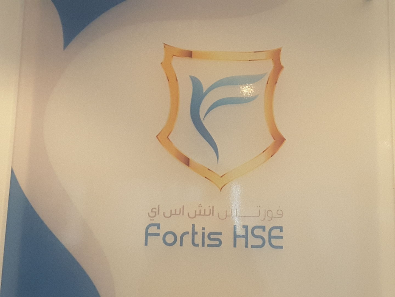 HiDubai-business-fortis-hse-occupational-safety-training-education-training-learning-centres-al-hamriya-dubai-2