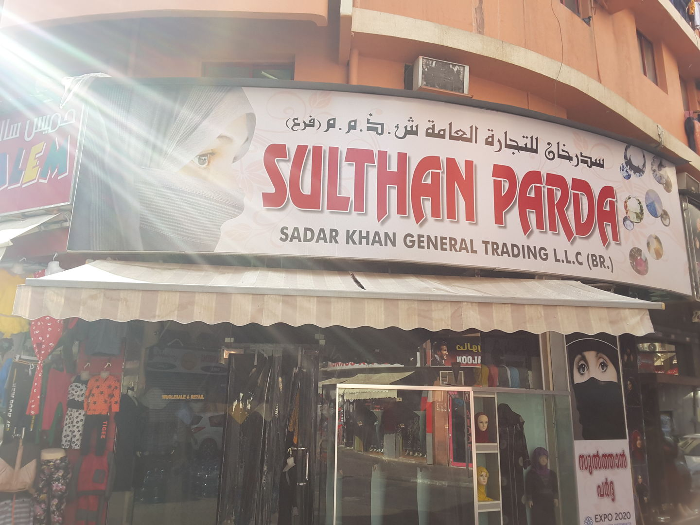 HiDubai-business-sulthan-parda-shopping-apparel-ayal-nasir-dubai-2