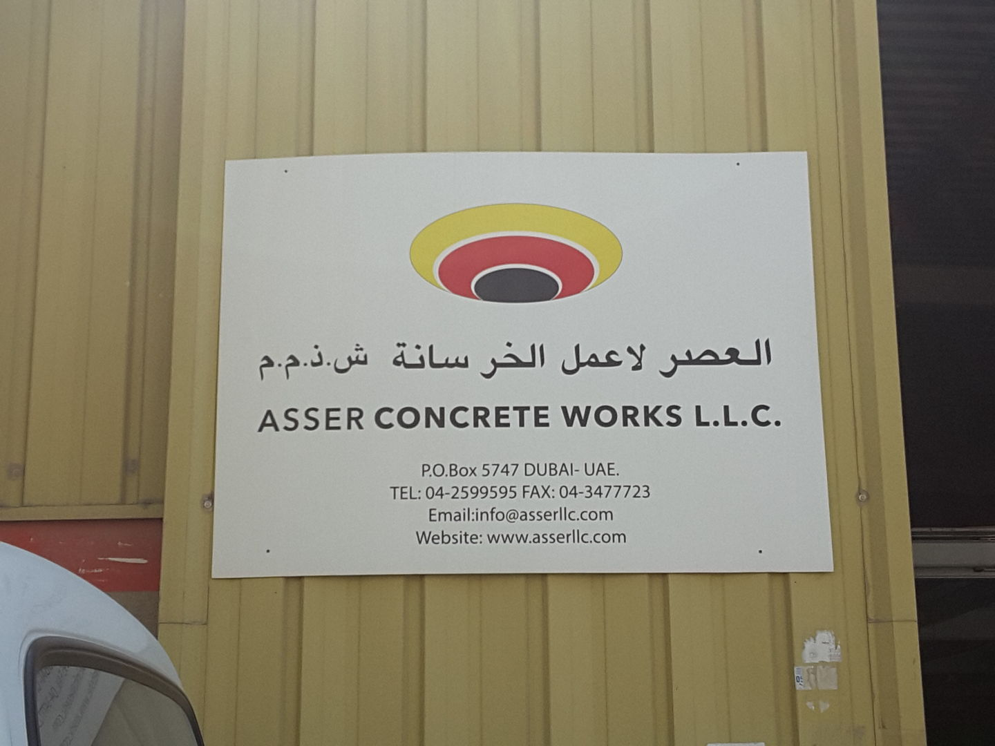 HiDubai-business-asser-concrete-works-construction-heavy-industries-construction-renovation-al-quoz-industrial-3-dubai-2