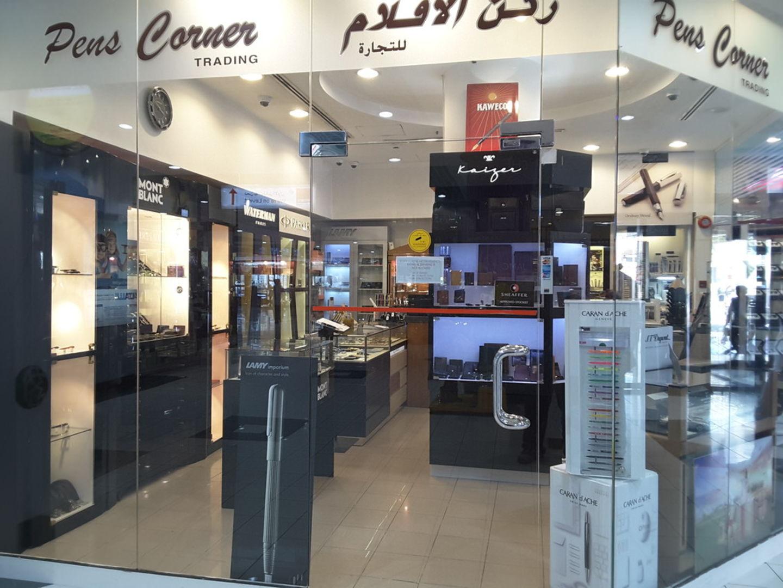 HiDubai-business-pens-corner-shopping-souvenirs-gifts-al-raffa-al-raffa-dubai