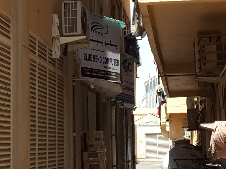 HiDubai-business-blue-bend-computer-trading-shopping-consumer-electronics-al-fahidi-al-souq-al-kabeer-dubai-2