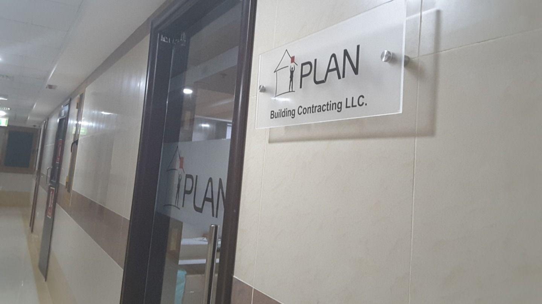 HiDubai-business-iplan-building-contracting-construction-heavy-industries-construction-renovation-al-qusais-industrial-2-dubai-1