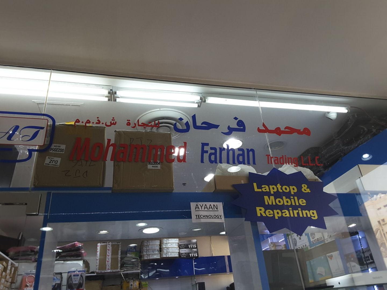 HiDubai-business-mohammed-farhan-trading-b2b-services-distributors-wholesalers-al-raffa-al-raffa-dubai-2