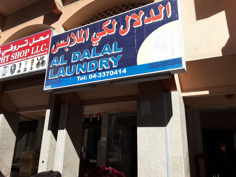 HiDubai-business-al-dalal-laundry-home-laundry-al-karama-dubai-2