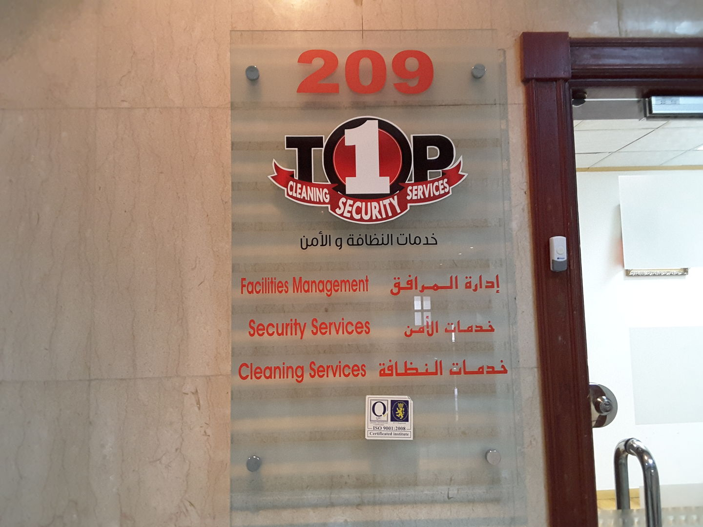 HiDubai-business-top-one-building-cleaning-home-cleaning-services-al-quoz-industrial-1-dubai-2