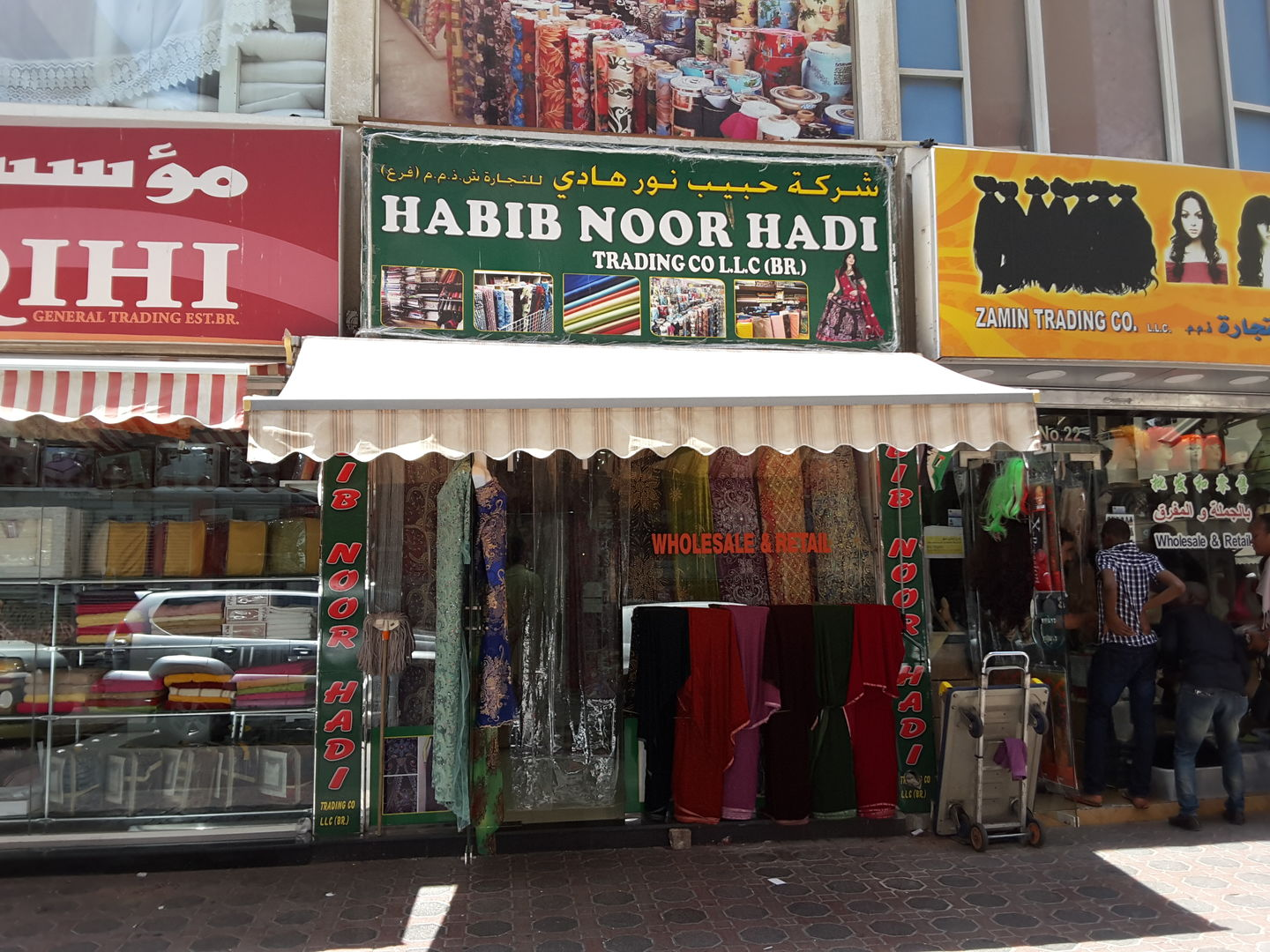 HiDubai-business-habib-noori-hadi-trading-shopping-apparel-naif-dubai-2