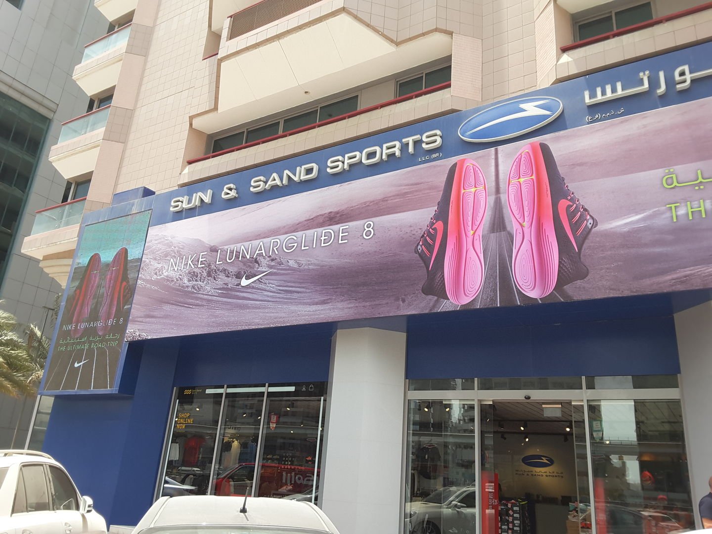 HiDubai-business-sun-sand-sports-shopping-sporting-goods-equipment-trade-centre-1-dubai