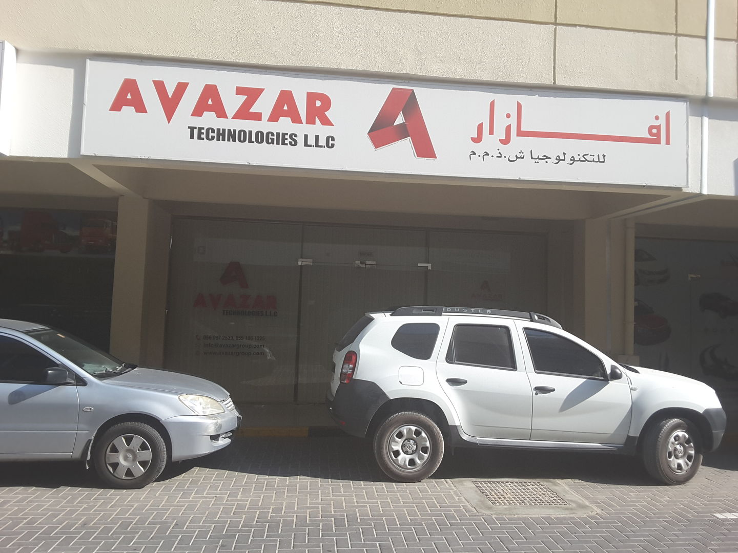 HiDubai-business-avazar-technologies-media-marketing-it-it-telecommunication-ras-al-khor-dubai-2
