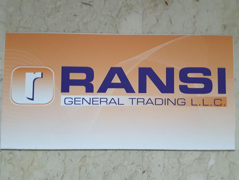 HiDubai-business-ransi-general-trading-b2b-services-distributors-wholesalers-al-quoz-industrial-1-dubai-2