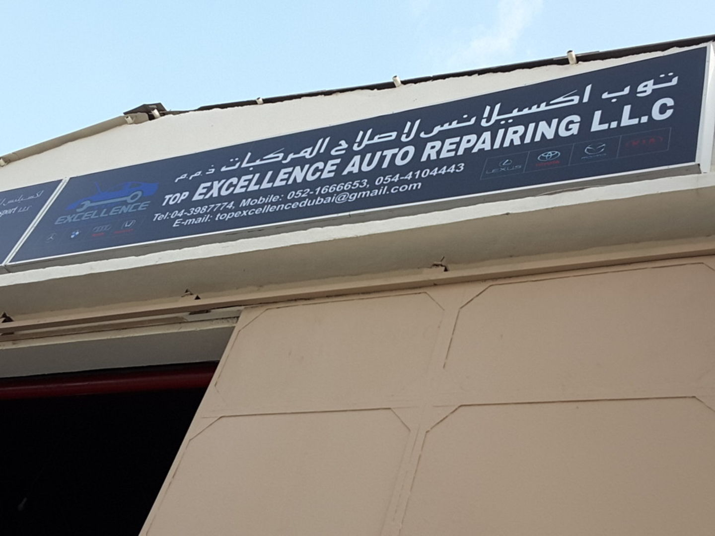 HiDubai-business-top-excellence-auto-repairing-transport-vehicle-services-car-assistance-repair-al-khabaisi-dubai-2