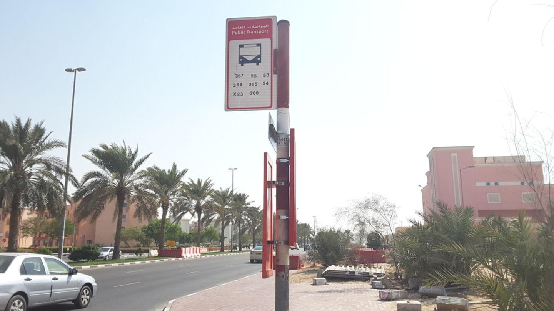 HiDubai-business-international-city-civil-defense-1-bus-stop-transport-vehicle-services-public-transport-international-city-warsan-1-dubai-2