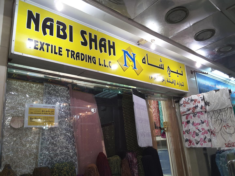HiDubai-business-nabi-shah-textile-trading-b2b-services-distributors-wholesalers-al-sabkha-dubai-2