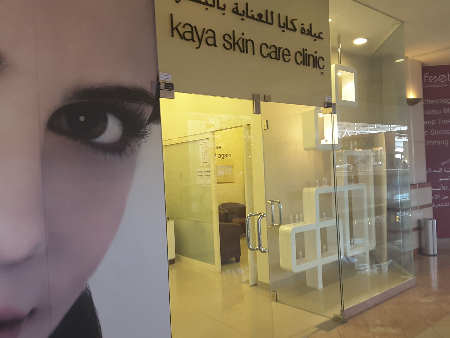 HiDubai-business-kaya-skin-care-clinic-beauty-wellness-health-specialty-clinics-jumeirah-1-dubai-4