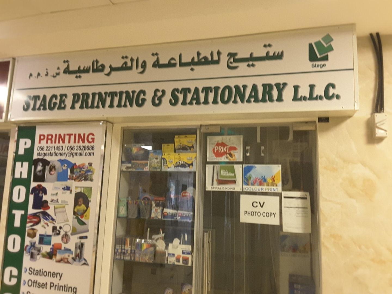 HiDubai-business-stage-printing-and-stationary-shopping-office-supplies-stationery-naif-dubai-2