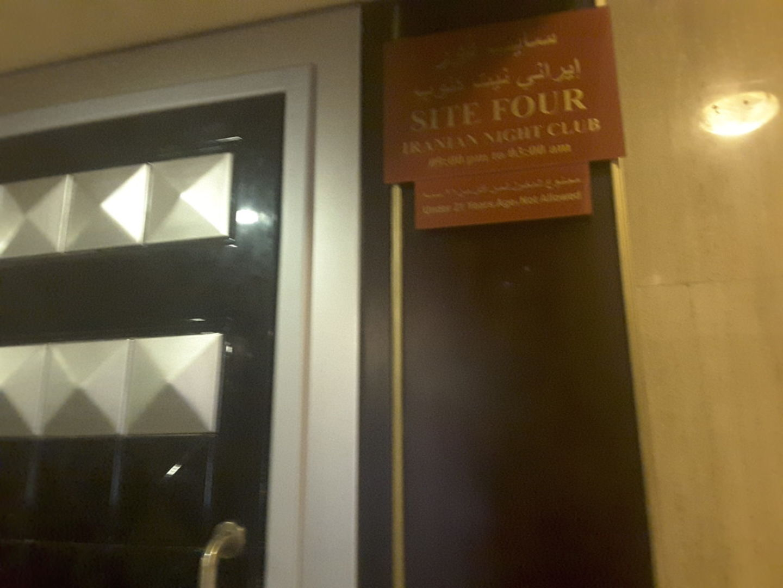 HiDubai-business-iranian-night-club-food-beverage-nightclubs-al-muraqqabat-dubai-2