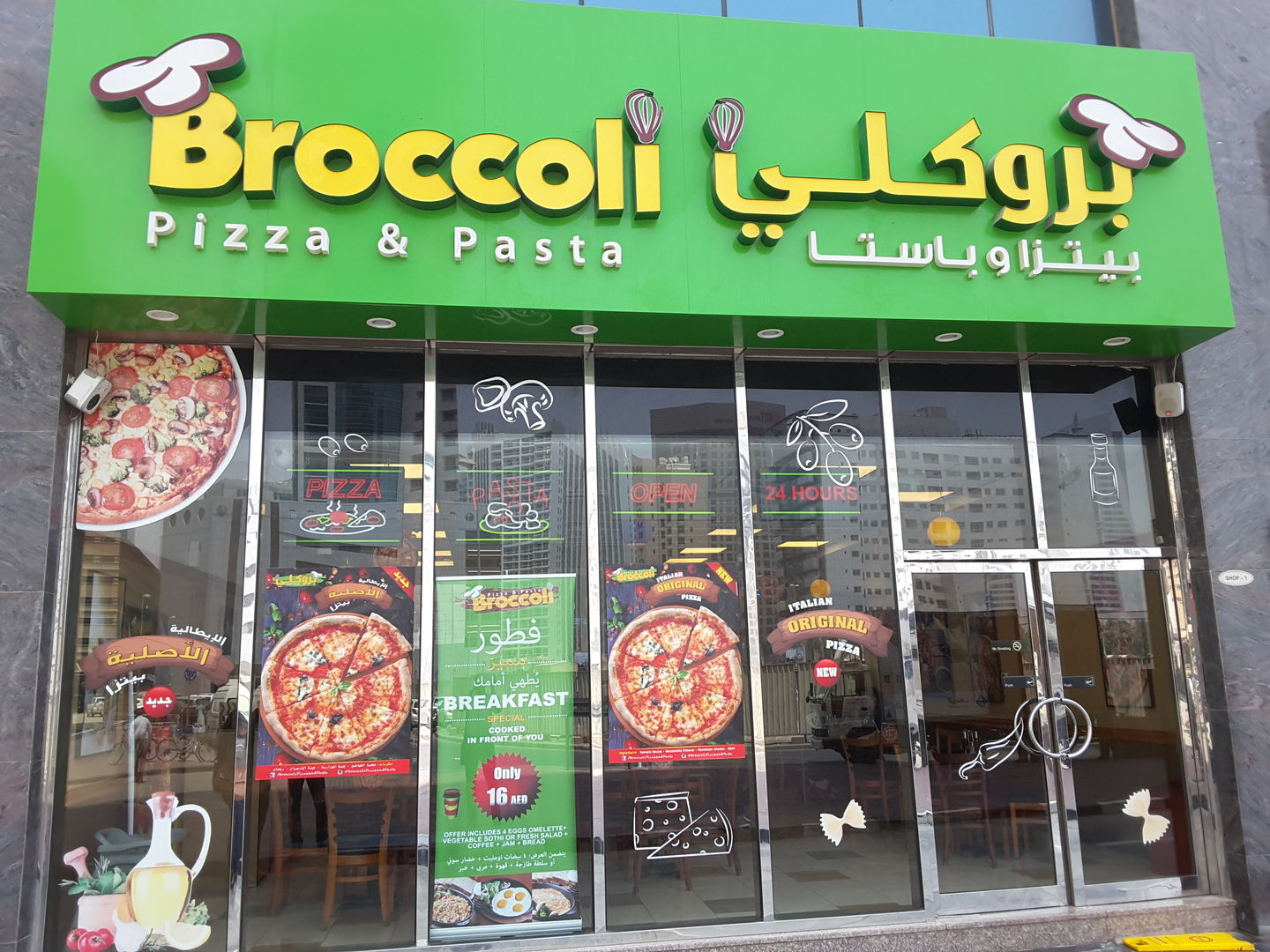 HiDubai-business-broccoli-pizza-pasta-food-beverage-restaurants-bars-tecom-al-thanyah-1-dubai-2