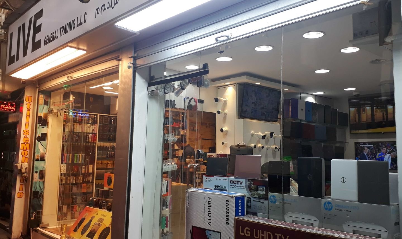HiDubai-business-live-general-trading-b2b-services-distributors-wholesalers-al-sabkha-dubai