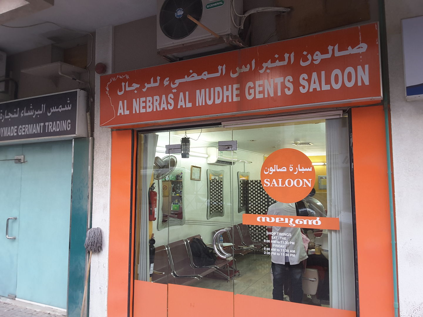 HiDubai-business-al-nebras-al-mudhe-gents-saloon-beauty-wellness-health-beauty-salons-al-karama-dubai-2