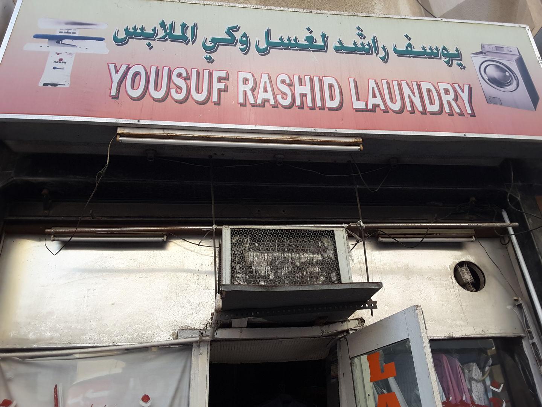 HiDubai-business-yousuf-rashid-laundry-home-laundry-baniyas-square-dubai-2