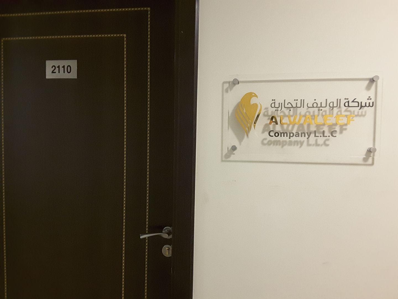 HiDubai-business-al-waleef-trading-b2b-services-distributors-wholesalers-business-bay-dubai-2