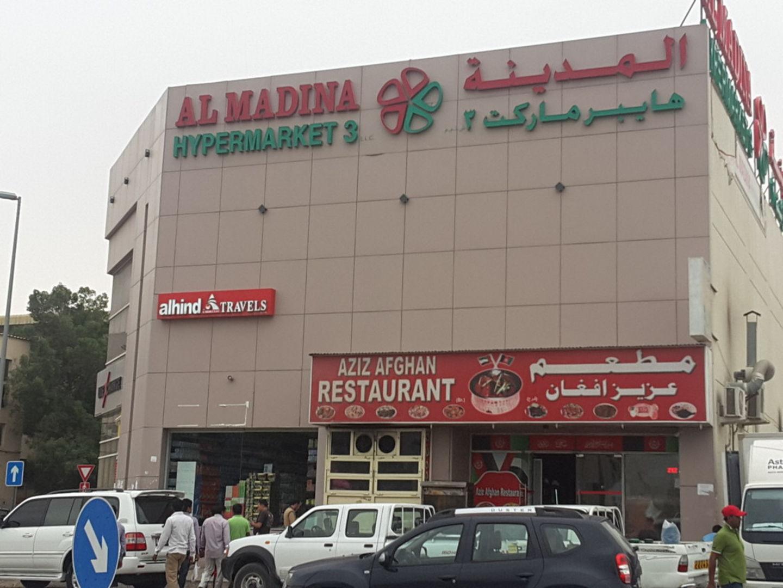HiDubai-business-aziz-afghan-restaurant-food-beverage-restaurants-bars-muhaisnah-2-dubai-2