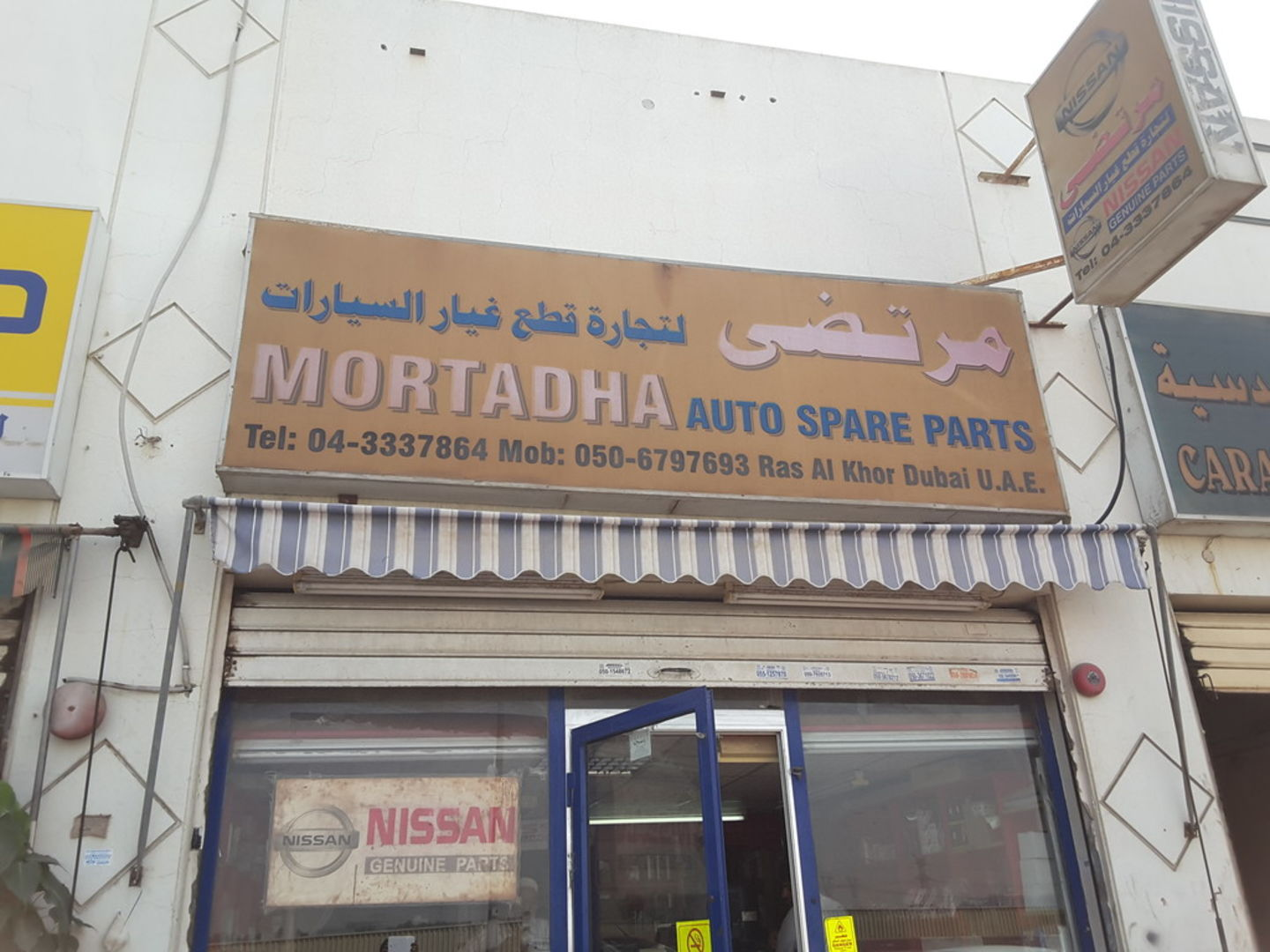 HiDubai-business-mortadha-auto-spare-parts-transport-vehicle-services-auto-spare-parts-accessories-ras-al-khor-industrial-1-dubai-2