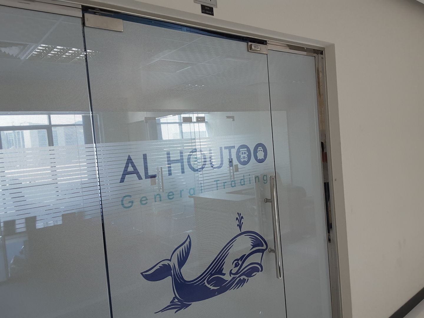 HiDubai-business-al-hout-general-trading-b2b-services-food-stuff-trading-al-garhoud-dubai-2