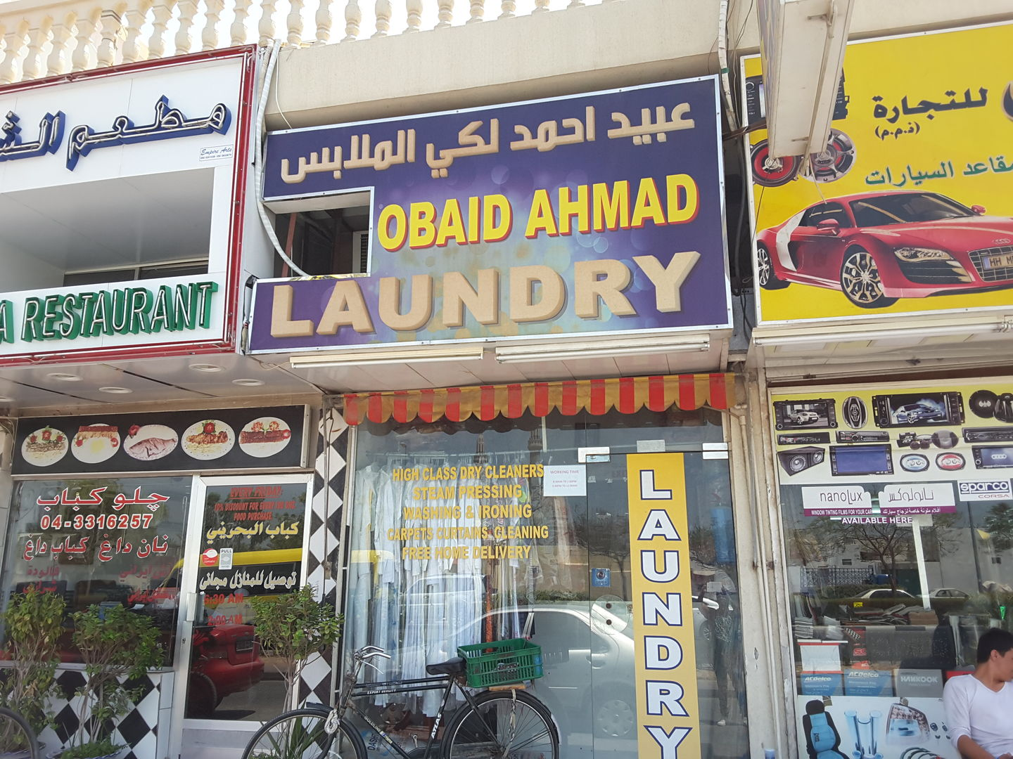 HiDubai-business-obaid-ahmed-laundry-home-laundry-al-satwa-dubai-2