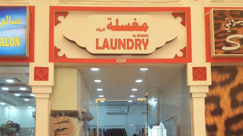 HiDubai-business-al-rowad-laundry-home-laundry-mirdif-dubai-4