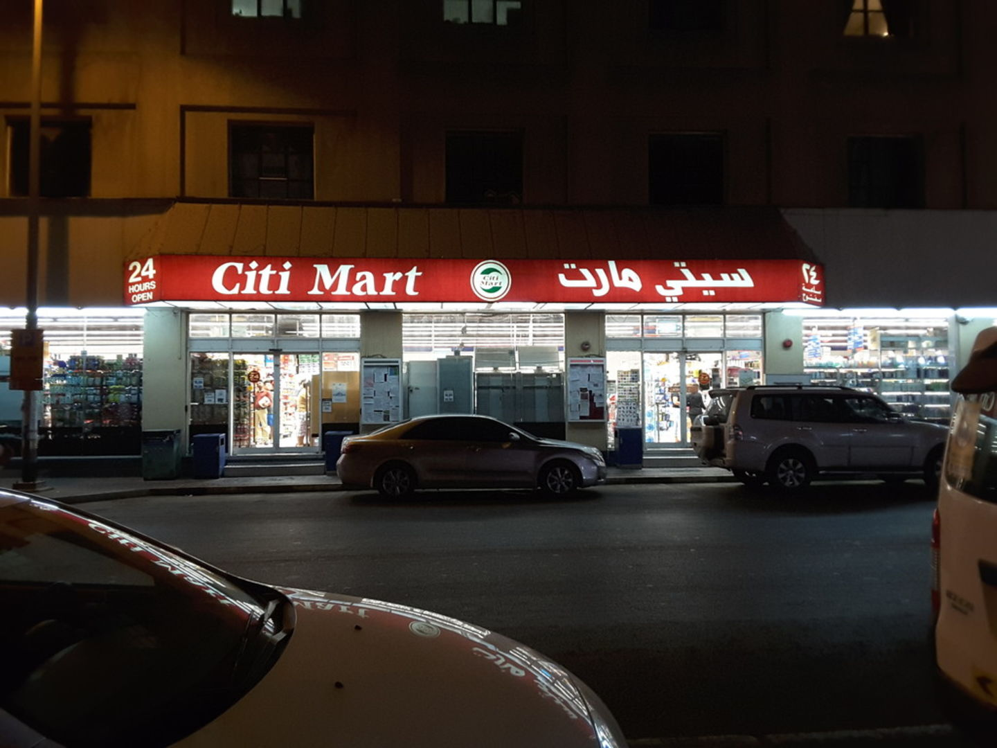 HiDubai-business-citi-mart-shopping-supermarkets-hypermarkets-grocery-stores-mankhool-dubai-2