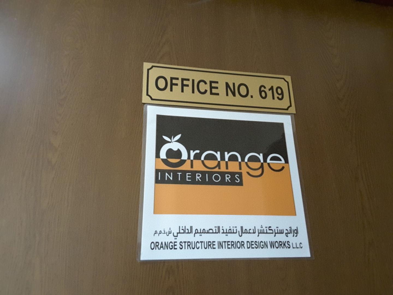 HiDubai-business-orange-structure-interior-design-works-home-interior-designers-architects-al-khabaisi-dubai